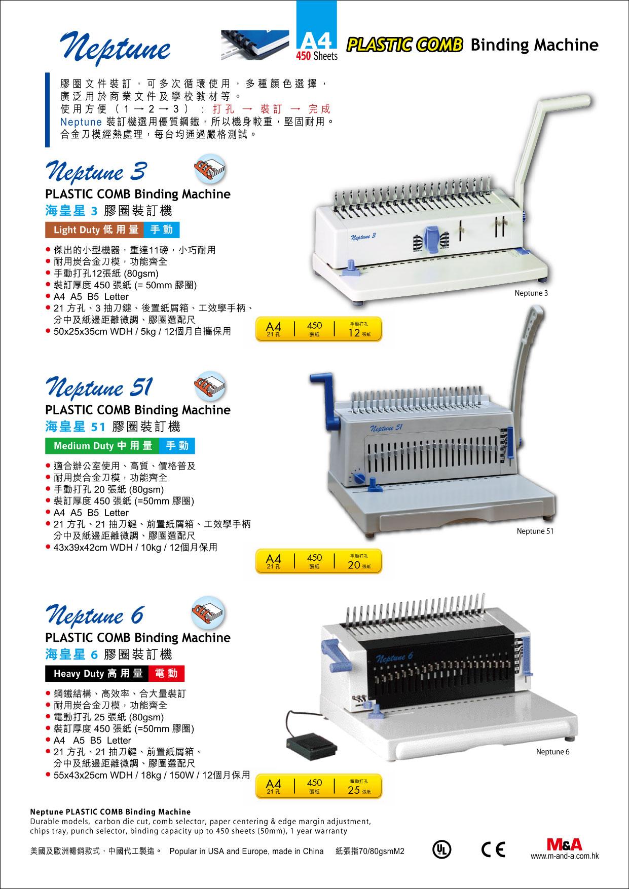 World Trade Office equipment sales & maintenance service since 1978 ...
