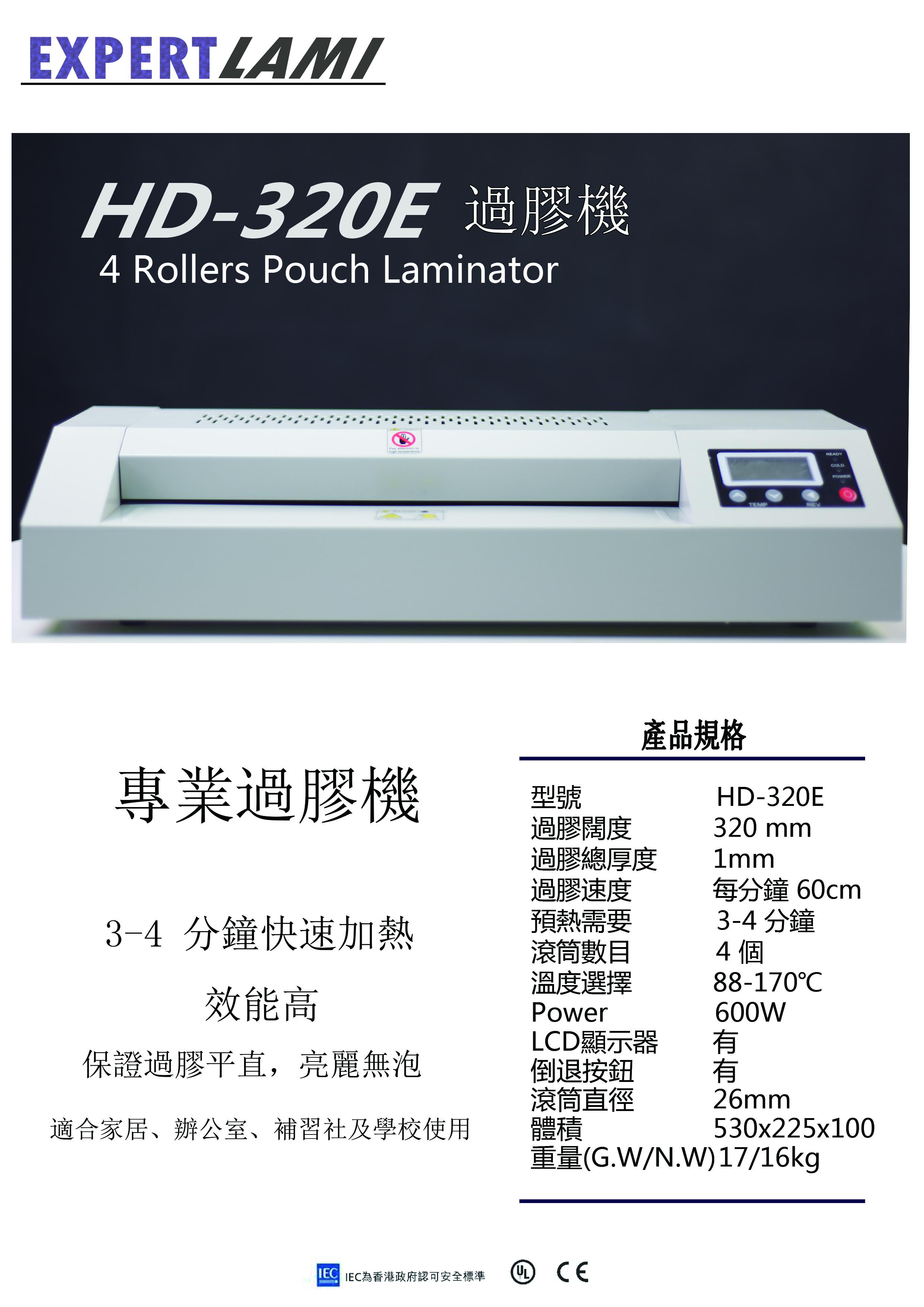 World Trade Office Equipment Sales Maintenance Service Since 1978 Ideal 2245 4 Mm Paper Shredder Gw Nw 17 16kg